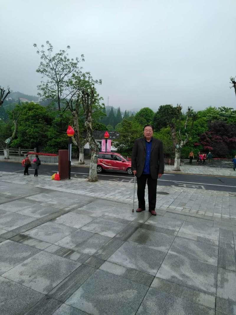 冯海明纪念馆