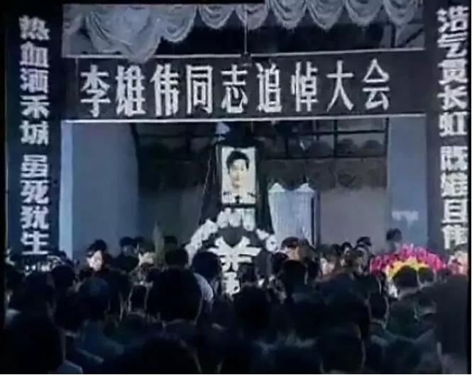 李雄伟纪念馆