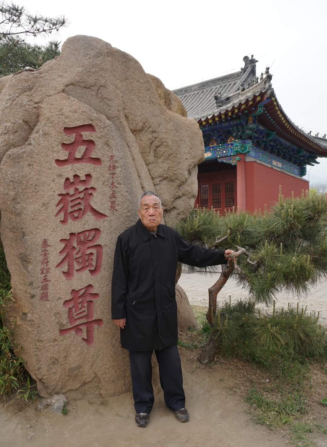 齐鲁好男儿徐洪起纪念馆